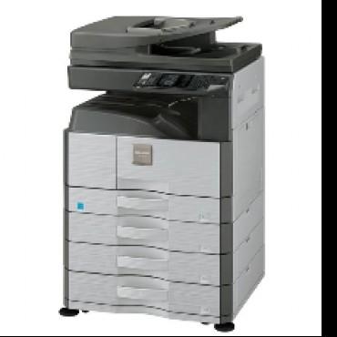 Sharp AR 6020 Desktop Photocopier