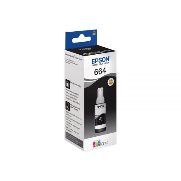 Epson T7741 Black Original Pigment Ink Bottle